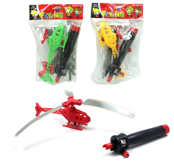 Hubschrauber mit abschießer ca cm mitgebsel